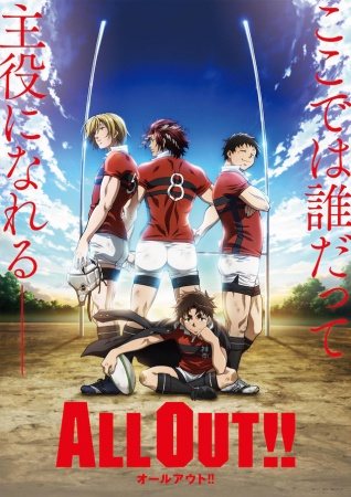 All out 1 - Copy