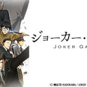 JokerGame - Copy