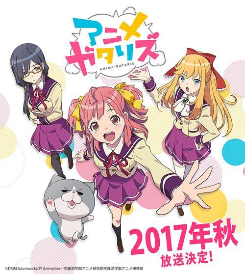 anime gataris